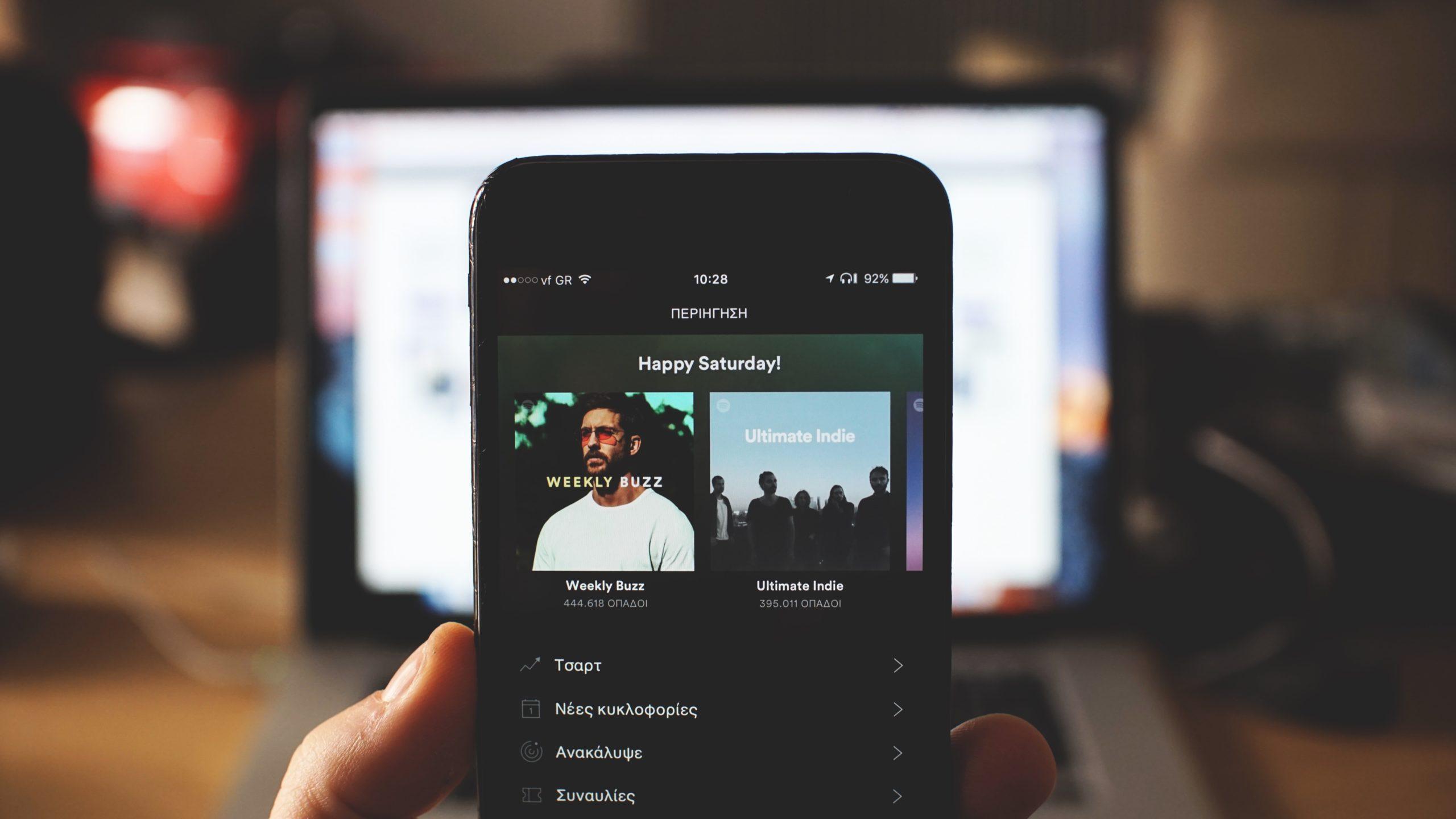 La musique, à partager avec ses amis grâce aux applications d'écoute